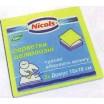 Салфетки вискозные Nico 3шт Nicols