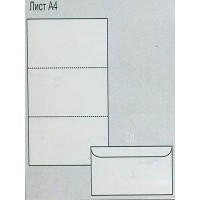 Конверт Евро самоклеющийся 110х220мм белый NC-koperty
