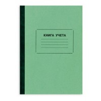 Книга учета офсетная А4 96 листов в клетку Украина Б
