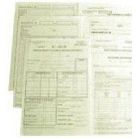 Приходно-кассовый ордер А5 офсетный 100 листов Украина Б