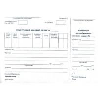 Приходно-кассовый ордер А5 газетный 100 листов Украина Б