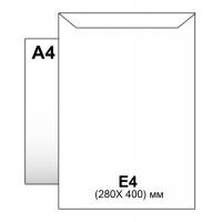 Конверт Е4 самоклеющийся 280х400мм Postac
