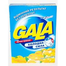 Порошок стиральный Gala 450г Лимон Ольвия-Бета