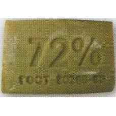 Мыло твердое 72% 200гр Украина Х