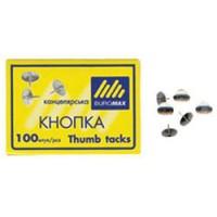 Кнопки металлические никелированные 100шт BuroMax