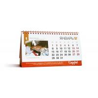 Настольный календарь Украина