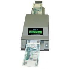 Детектор валют Magner 9930 Magner