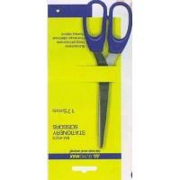 Ножницы (длина 18см) прорезин. ручки серо-черные Axent