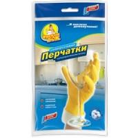 Перчатки для мытья посуды резиновые средние Benсkiser