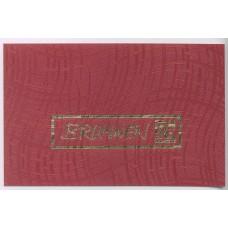 Ежедневник недатированный Torino А6 ярко-красный Brunnen