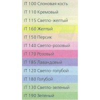 Цветная бумага А4 голубая Sinar Spektra