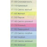 Цветная бумага А4 пастельно-желтая 80г/м2 Sinar Spektra
