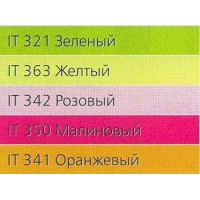 Цветная бумага А4 желтая Sinar Spektra