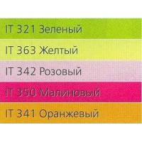 Цветная бумага А4 розовая Sinar Spektra