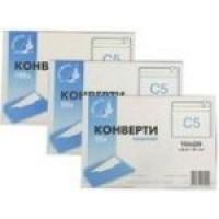 Конверт С5 самоклеющийся (белый 162х229мм) Куверт-Украина