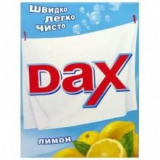 Порошок стиральный DAX 450г Арктика Ольвия-Бета