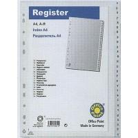 Разделители для регистраторов (от А до Я) Office Point